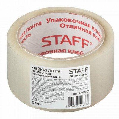 HATBER и ко — яркая качественная доступная канцелярия — STAFF-Клейкие и специальные ленты, диспенсеры к ним — Офисная канцелярия