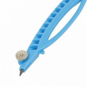 Циркуль ЮНЛАНДИЯ пластиковый, 120 мм, салатово-голубой, блистер, 210654