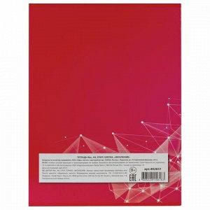 Тетрадь А4 96 л. STAFF Basic скоба, клетка, офсет №2 ЭКОНОМ, обложка картон, ЭКСКЛЮЗИВ, 402651