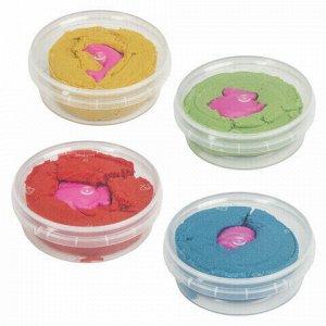 Песок для лепки кинетический ЮНЛАНДИЯ, 4 цвета, 480 г, баночки, 4 формочки, 104988