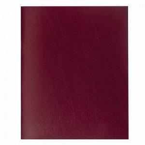 Тетрадь бумвинил, А4, 96 л., скоба, офсет №2 ЭКОНОМ, клетка, STAFF, БОРДОВЫЙ, 403419