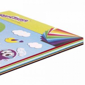 Цветной картон А4, ТОНИРОВАННЫЙ В МАССЕ, 48 листов, 12 цветов, склейка, 180 г/м2, ЮНЛАНДИЯ, 210х297 мм, 129877