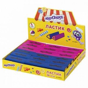"Ластик ЮНЛАНДИЯ ""Candy"", 44х15х15 мм, цвет ассорти, треугольный, 228725"