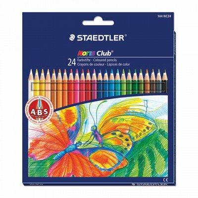 HATBER и ко — яркая качественная доступная канцелярия — STAEDTLER-Карандаши цветные — Канцтовары