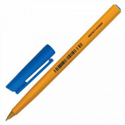 HATBER и ко — яркая качественная доступная канцелярия — STAEDTLER-Ручки и стержни шариковые — Офисная канцелярия