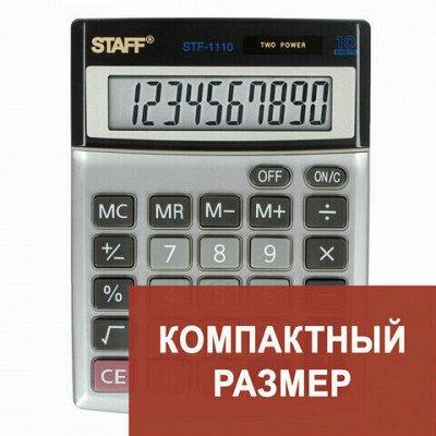 HATBER и ко — яркая качественная доступная канцелярия — STAFF-Калькуляторы — Офисная канцелярия