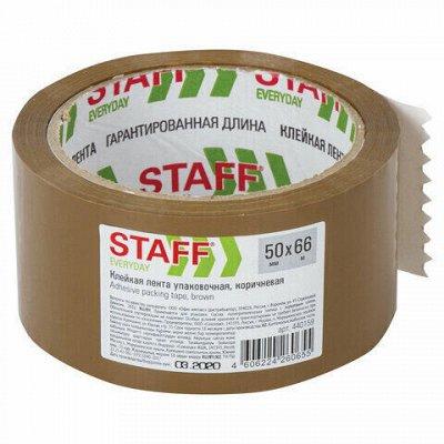 HATBER и ко — яркая качественная доступная канцелярия — STAFF-Ленты клейкие упаковочные и диспенсеры — Офисная канцелярия
