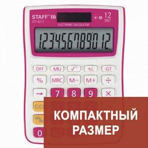 Калькулятор настольный STAFF STF-6212, КОМПАКТНЫЙ (148х105 мм), 12 разрядов, двойное питание, МАЛИНОВЫЙ, блистер, 250291