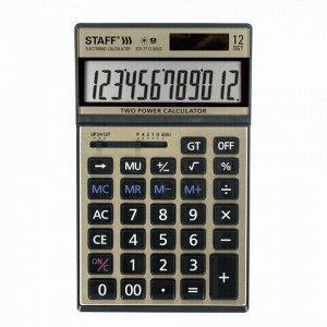 Калькулятор настольный металлический STAFF STF-7712-GOLD (179х107 мм), 12 разрядов, двойное питание, блистер, 250306