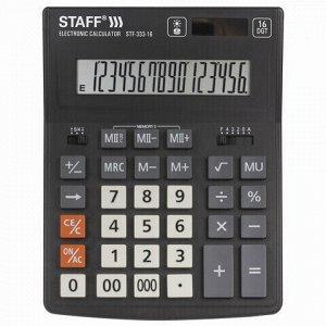 Калькулятор настольный STAFF PLUS STF-333 (200x154 мм), 16 разрядов, двойное питание, 250417