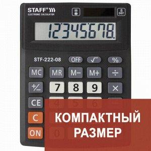 Калькулятор настольный STAFF PLUS STF-222, КОМПАКТНЫЙ (138x103 мм), 8 разрядов, двойное питание, 250418