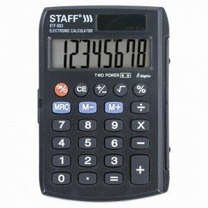 Калькулятор карманный STAFF STF-883 (95х62 мм), 8 разрядов, двойное питание, 250196