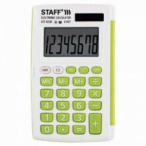 Калькулятор карманный STAFF STF-6238 (104х63 мм), 8 разядов, двойное питание, БЕЛЫЙ С ЗЕЛЁНЫМИ КНОПКАМИ, блистер, 250283