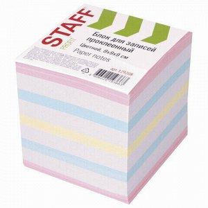 Блок для записей STAFF проклеенный, куб 9х9х9 см, цветной, чередование с белым, 129208
