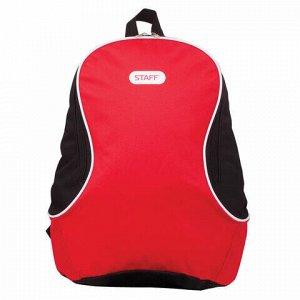 Рюкзак STAFF FLASH универсальный, красно-черный, 40х30х16 см, 226372