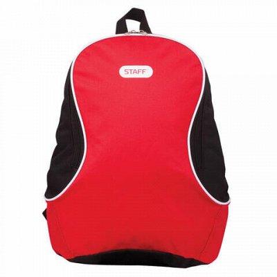 HATBER и ко — яркая качественная доступная канцелярия — STAFF-Рюкзаки — Сумки и рюкзаки