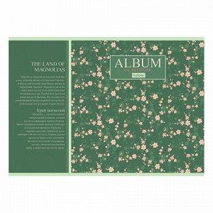 """Альбом для рисования А4, 40 листов, скоба, матовая ламинация, HATBER, 205х290 мм, """"Charming garden"""" (5 видов), 40А4лВ"""