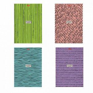 """Тетрадь А4, 96 л., HATBER, гребень, клетка, обложка картон, """"Simple design"""" (4 вида), 96Т4В1гр"""