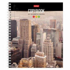 """Тетрадь А5, 120 л., HATBER, гребень, клетка, обложка картон, 3 разделителя, """"City Style"""", 120Тр5В1гр_18890"""