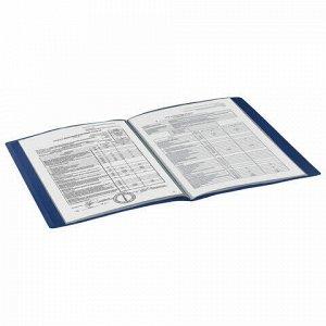 Папка 40 вкладышей STAFF, синяя, 0,5 мм, 225700