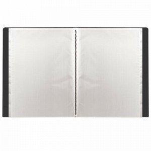 Папка 40 вкладышей STAFF, черная, 0,5 мм, 225701