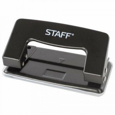 HATBER и ко — яркая качественная доступная канцелярия — STAFF-Дыроколы и расходные материалы — Офисная канцелярия