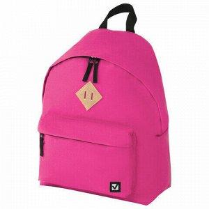Рюкзак BRAUBERG, универсальный, сити-формат, один тон, розовый, 20 литров, 41х32х14 см, 225375