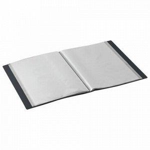 Папка 80 вкладышей STAFF, черная, 0,7 мм, 225709