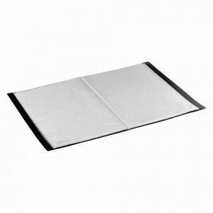 Папка 100 вкладышей STAFF, черная, 0,7 мм, 225713