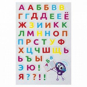 """Наклейки зефирные """"Русский алфавит"""", многоразовые, 10х15 см, ЮНЛАНДИЯ, 661782"""