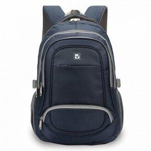 """Рюкзак BRAUBERG для старших классов/студентов/молодежи, """"Райдер"""", 30 литров, 46х34х18 см, 225523"""