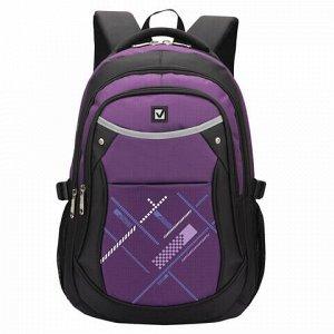 """Рюкзак BRAUBERG для старших классов/студентов/молодежи, """"Мамба"""", 30 литров, 46х34х18 см, 225525"""