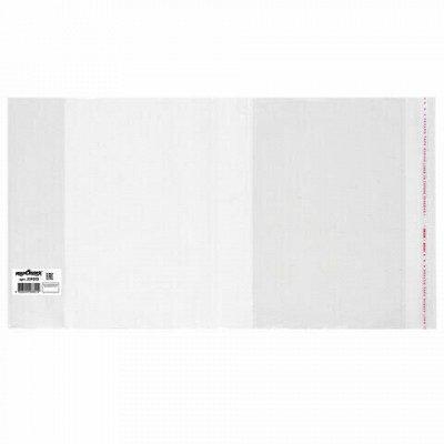 HATBER и ко — яркая качественная доступная канцелярия — ЮНЛАНДИЯ-Обложки для тетрадей и дневников — Офисная канцелярия