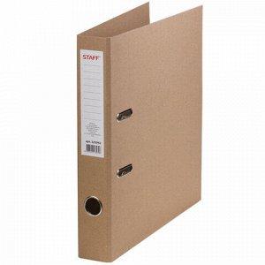 """Папка-регистратор STAFF """"Basic"""" картонная, без покрытия и уголка, 55 мм, 225942"""