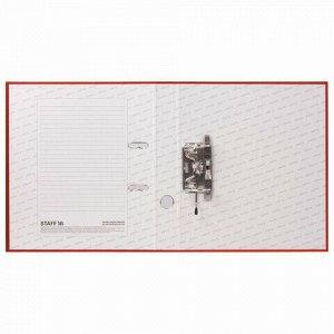 """Папка-регистратор STAFF """"Manager"""" с покрытием из ПВХ, 50 мм, без уголка, красная, 225978"""