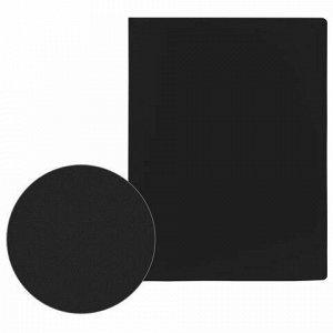 Папка на 2 кольцах STAFF, 21 мм, черная, до 170 листов, 0,5 мм, 225717