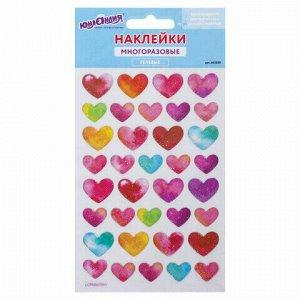 """Наклейки гелевые """"Сердца"""", многоразовые, с блестками, 10х15 см, ЮНЛАНДИЯ, 661830"""
