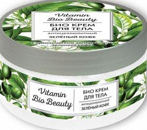 Крем для тела VITAMIN Bio Beauty Зеленый кофе (антицеллюлитный) 250мл