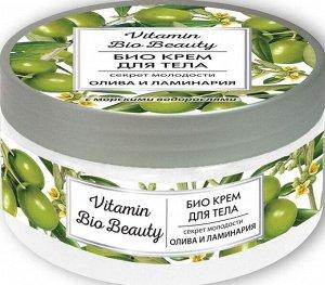 Крем для тела VITAMIN Bio Beauty Олива и ламинария (секрет молодости) 250мл
