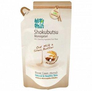 """LION """"Shokubutsu"""" Крем-гель для душа 200мл (мягкая упак) """"Овсяное молочко и масло Ши"""", Oat Milk & Shea Butter"""