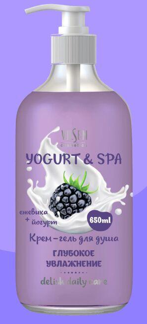 """YOGURT & SPA Крем-гель для душа """"Ежевика + Йогурт"""" глубокое увлажнение 650мл"""