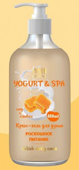 """YOGURT & SPA Крем-гель для душа """"Мед + Сливки"""" роскошное питание 650мл"""