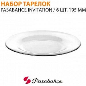 Набор тарелок Pasabahce Invitation / 6 шт. 195 мм