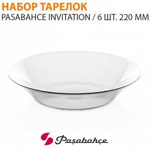 Набор тарелок Pasabahce Invitation / 6 шт. 220 мм
