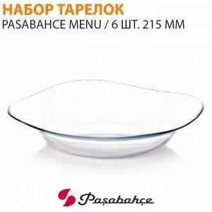 Набор тарелок Pasabahce Menu / 6 шт. 215 мм