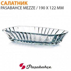 Салатник Pasabahce Mezze / 190 x 122 мм