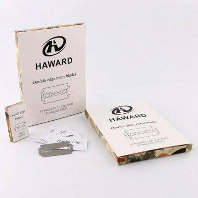 Solomon-Экспресс! Мобильная скорая помощь — Лезвия для бритвенных станков HAWARD