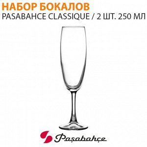 Набор Бокалов Pasabahce Classique / 2 шт. 250 мл