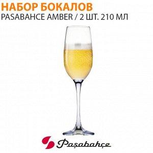 Набор Бокалов Pasabahce Amber / 2 шт. 210 мл