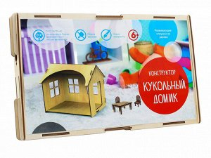 """Развивающая игра """"Кукольный домик """"Домик"""""""